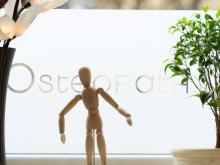 Osteopathie 1